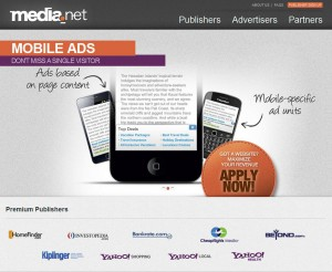 Media.net Contextual/Intext Ad Networks home page full size image