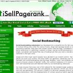 iSellPR Social Bookmarking thumbnail image