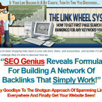 The Link Wheel System thumbnail image